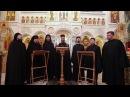 Радуйся Невесто Неневестная хор Валаамского монастыря