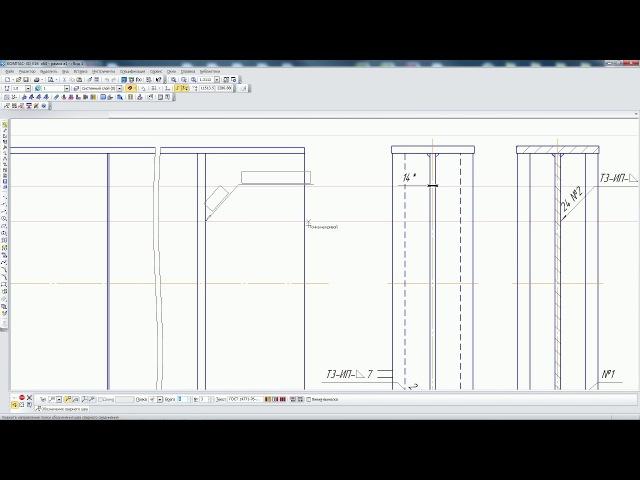 Двутавровая балка КОМПАС-3D построение