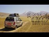 Mongol Rally 2016