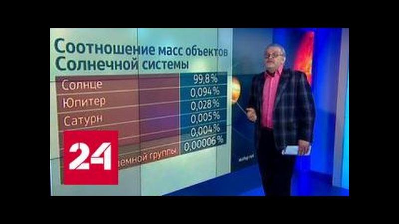 Невежество или дух противоречия: четверть россиян верит во вращение Солнца вокруг Земли
