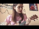 Sia - The greatest (katty cover)