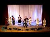Концерт народного коллектива ансамбля казачьей песни Вольница (live)