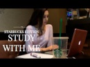 STUDY WITH ME | STARBUCKS EDITION (2 HOURS w/ STUDY MUSIC) | America Revere