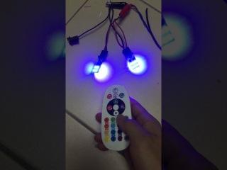 Лампы Т10 RGB с пультом управления и стробоскопами интернет-магазин
