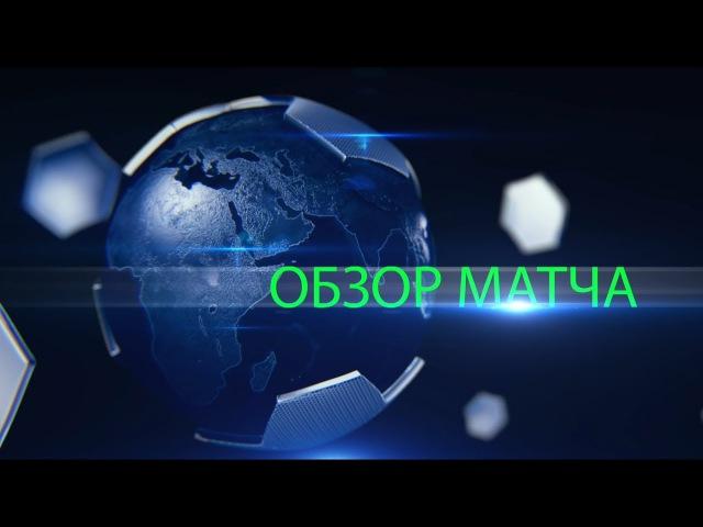📹Видеообзор матча СДЮСШОР-8(г.Нижний Новгород) - СШОР 2003 (г.Йошкар-Ола) 02.08.2017