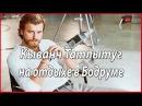 Кыванча Татлытуга с супругой на отдыхе в Бодруме звезды турецкого кино