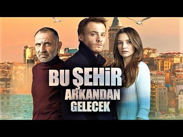Этот город последует за тобой Сезон 1 2017 Трейлер HD Bu Sehir Arkandan Gelecek смотреть онлайн без регистрации