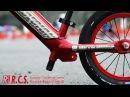 Детские Велогонки R.C.S ランバイクチャンピオンシップ 2016 第4戦 PV