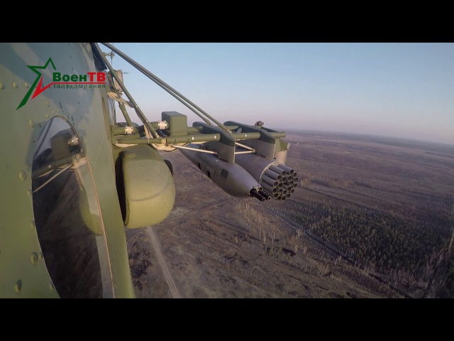 Боевые пуски Ми-8 МТВ5. GoPro