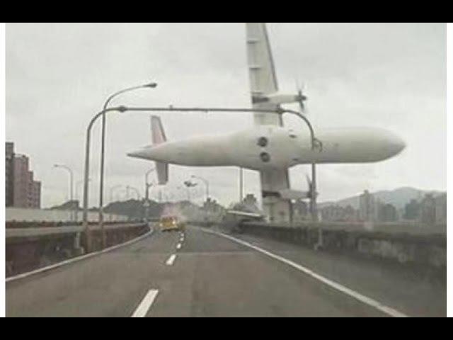 За секунду до катастрофы Ужасная авиакатастрофа унесла жизни 265 человек самолет...