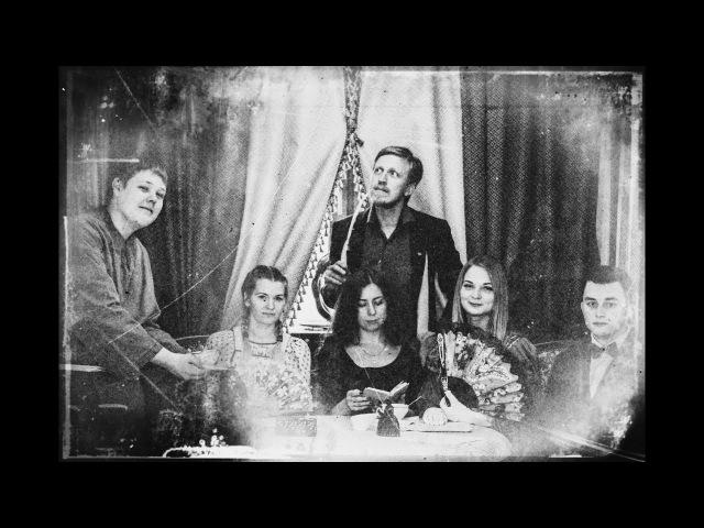 Театр ФОЦ. Постановка Исповедь по А. П. Чехову