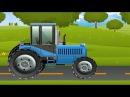 Тракторы мультфильм все серии подряд. Смотреть тракторы мультики для детей все ...