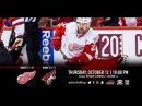 NHL 18 PS4. REGULAR SEASON: Detroit RED WINGS VS Arizona COYOTES. 10.12.2017. (NBCSN) !