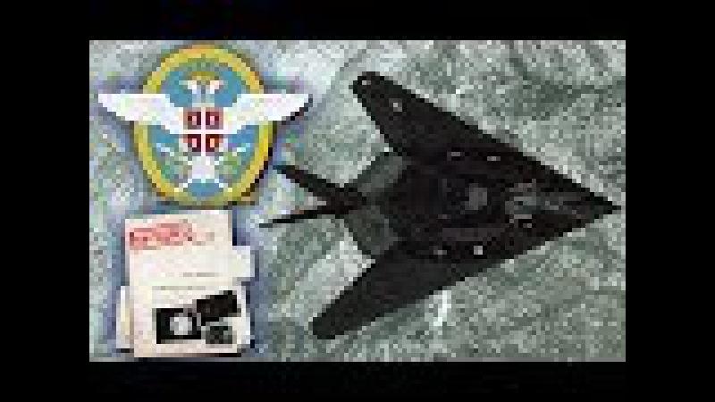 ŠOKANTNA TVRDNJA AMERIČKOG NAUČNIKA - Avion koji su Srbi oborili je imao vanzemaljsku tehnologiju!