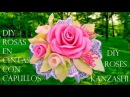 DIY rosas con capullos en flor en cintas roses with blooming flowers in ribbons