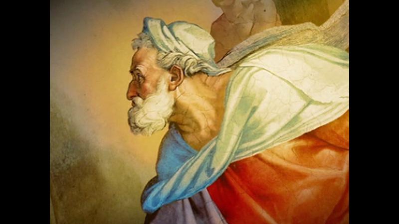 Пророки. Иезекииль