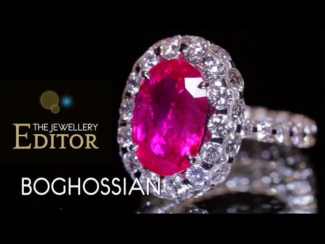 A new technique is born Boghossian's brilliant Les Merveilles diamond jewels