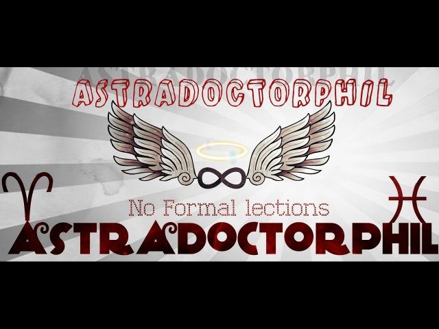 Astradoctorphil-черная луна(лилит) или ваше грехопадение в прошлых воплощениях