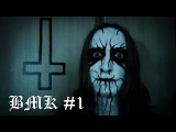 BMK #1 - Black Metal Kitchen