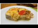 Вкусная рыбка под томатно сырным соусом Будет сыта вся семья