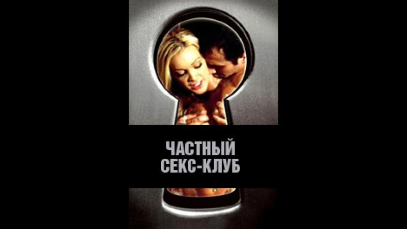 Смотреть частное порно видео онлайн и домашний секс бесплатно