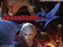 Devil May Cry 4 финальный босс Санктус в облике демона