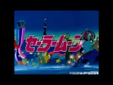 Sailor Moon - Opening (1080p) Japanese