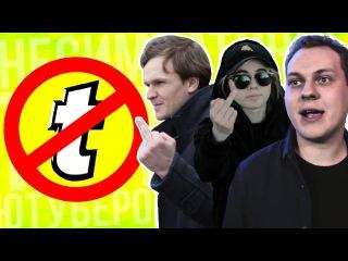 Топ10 НЕСИМПАТИЧНЫХ Ютуберов! (Лиззка, Хованский и Ларин против telblog.net)