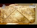 Ancient Sumerian Artifacts Discovered In The Jungles Of Ecuador [FULL VIDEO]