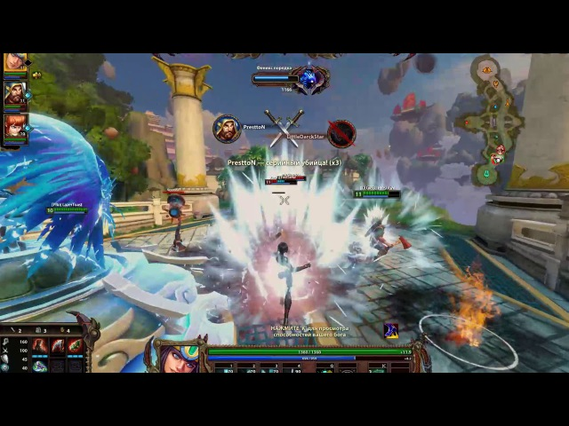 Joust Ranked 3 vs 3 Flame Imbecile team Part III Odyssey Texture Pack / Smite