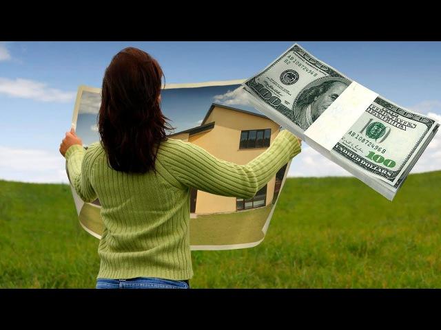 Как выбрать земельный участок для строительства дома и не попасть на большие де ...