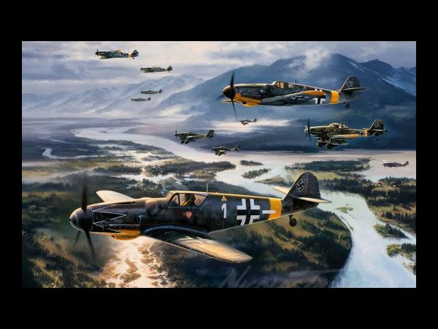 Немецкие Люфтваффе в действии/ German Luftwaffe in action