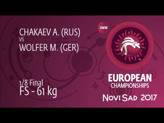 1/8 FS - 61 kg: A. CHAKAEV (RUS) df. M. WOLFER (GER) by TF, 10-0