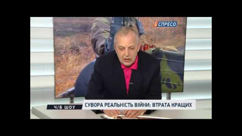 Правда проти пропаганди Суспільне мовлення в Україні