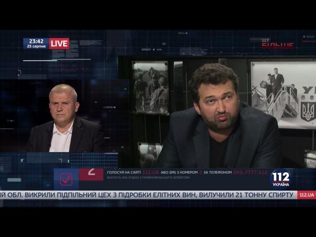Николай Голомша и Алексей Голобуцкий в Вечернем прайме телеканала 112 Украина, 25.08.2014