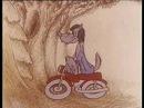 Мой приятель светофор 1978 Советский мультфильм Золотая коллекция