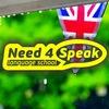 Need4Speak Школа иностранных языков в Казани