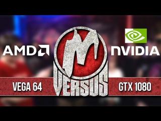 Битва титанов — RX Vega 64 vs. GTX 1080 — Железный Цех — Игромания