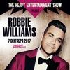 Robbie Williams в Петербурге - концерт отменен