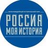 Исторический парк Россия - Моя история. СПб
