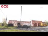 Схематоз с котельными Ачинском районе чиновники незаконно передают казенное ЖКХ частной фирме