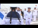 На корвете «Совершенный» подняли Андреевский флаг