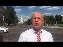 Илья Кива обьявил себя борцом за права трудящихся и возглавил Соцпартию Украины