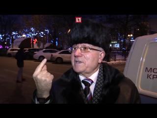 Дедушка Путина и Шойгу