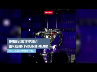 На конференции MARS представили прототип четырехметрового пилотируемого робота Method-2