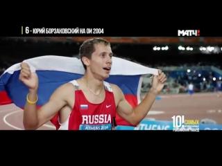 10 самых неожиданных российских побед ⁄ 10 most unexpected Russian victories