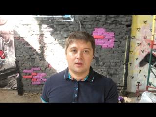 Street vision 2017 - анонс / Томск куда пойти - live