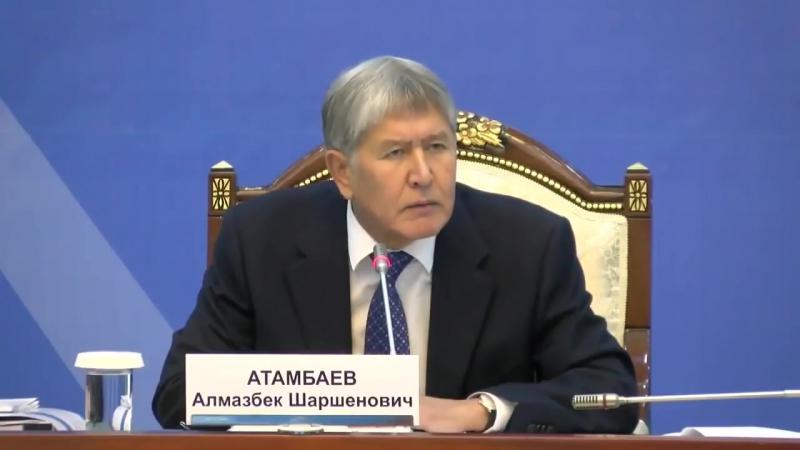 Атамбаев про Назарбаева_ диктатора вынесут вперед ногами