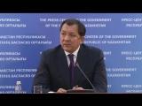 Аким Атырауской области Нурлан Ногаев о ходе реализации проектов международной выставки ЭКСПО-2017 в Атырауской области