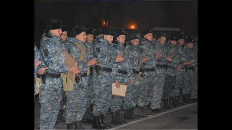 Костромской отряд полицейских вернулся домой с Северного Кавказа